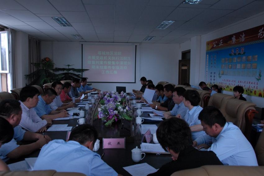 新疆维吾尔自治区高级人民法院执行局在塔城地区检查